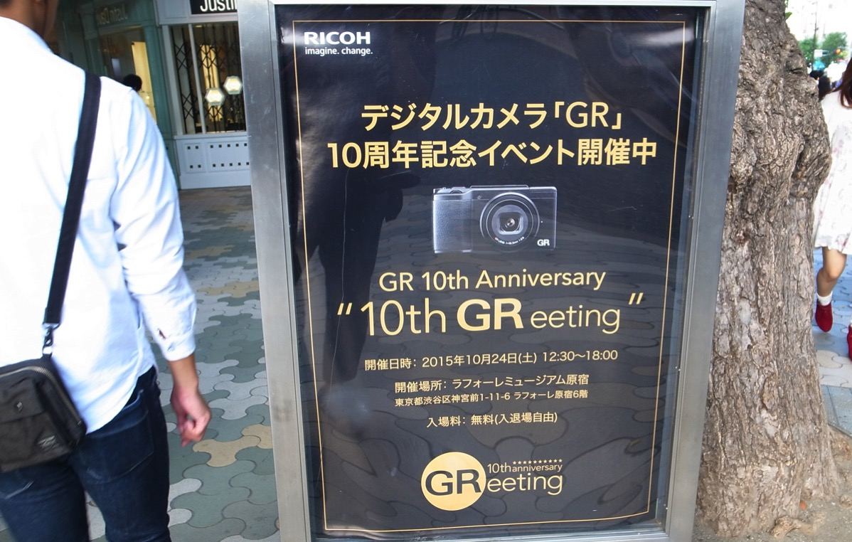 "祝「GR」10周年!「GR 10th Anniversary ""10th GReeting""」"