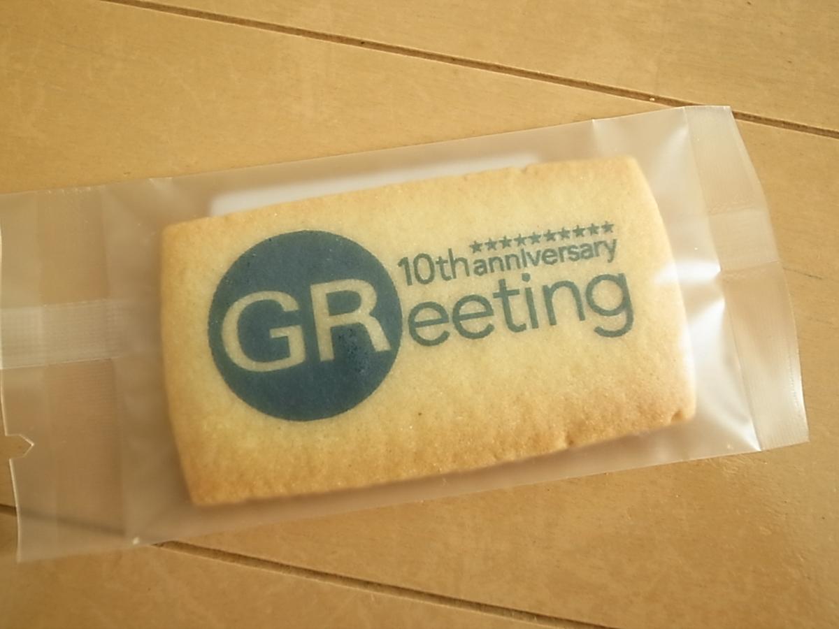 10th gr eeting 16