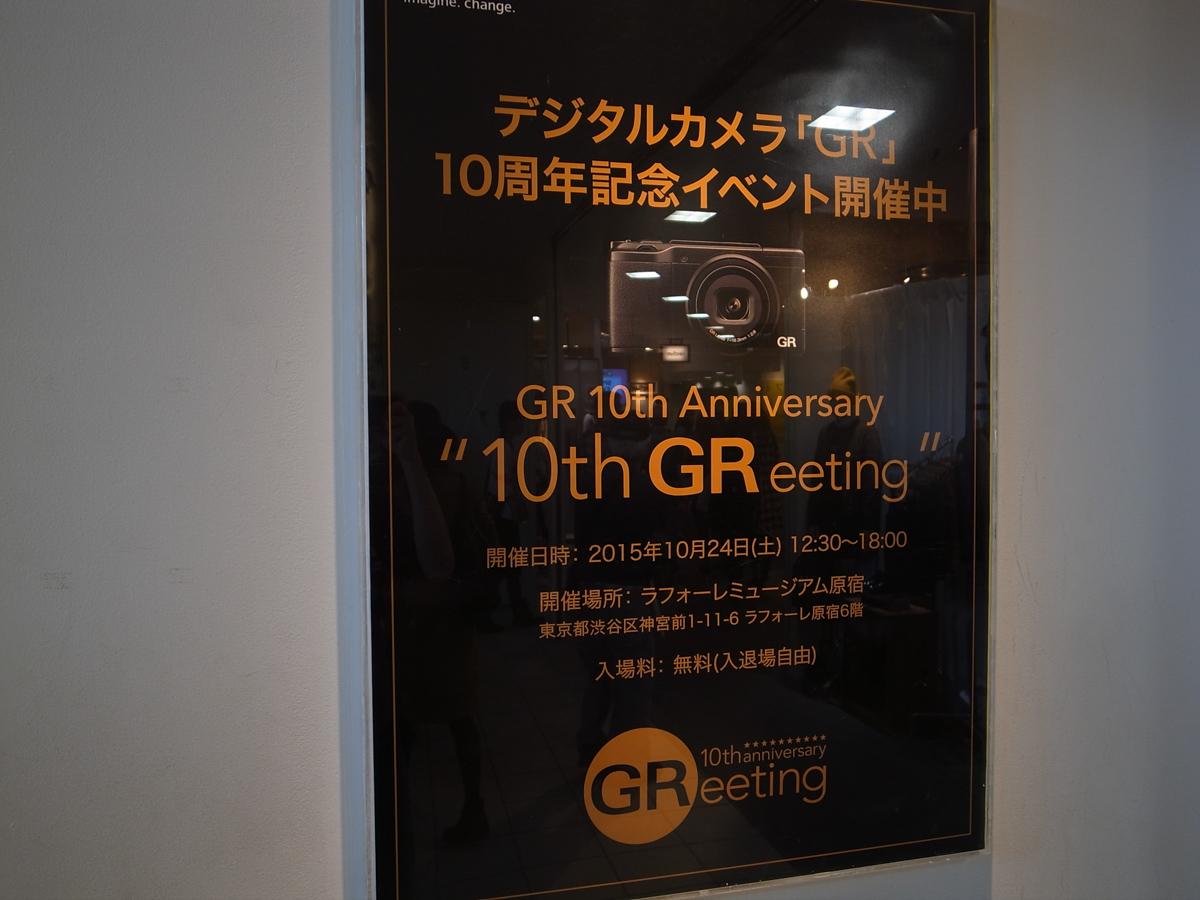 10th gr eeting 19