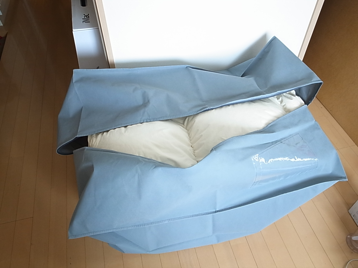 Futon cleaning 1