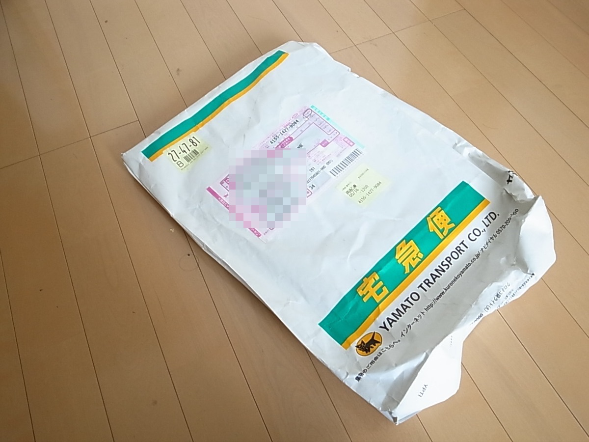 Futon cleaning 2