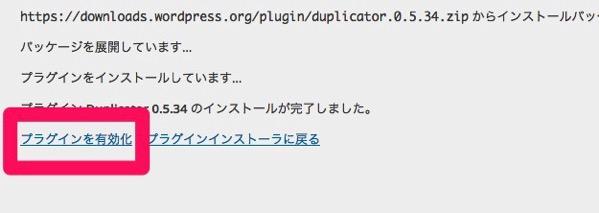 Duplicator3