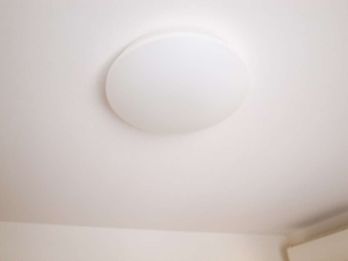 Led ceiling light cl6d 8