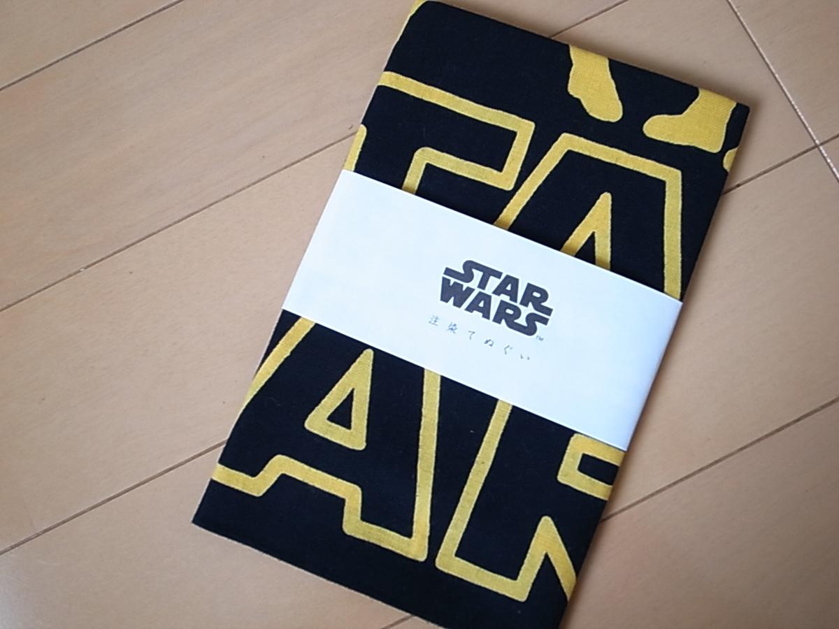 Star wars visions 12