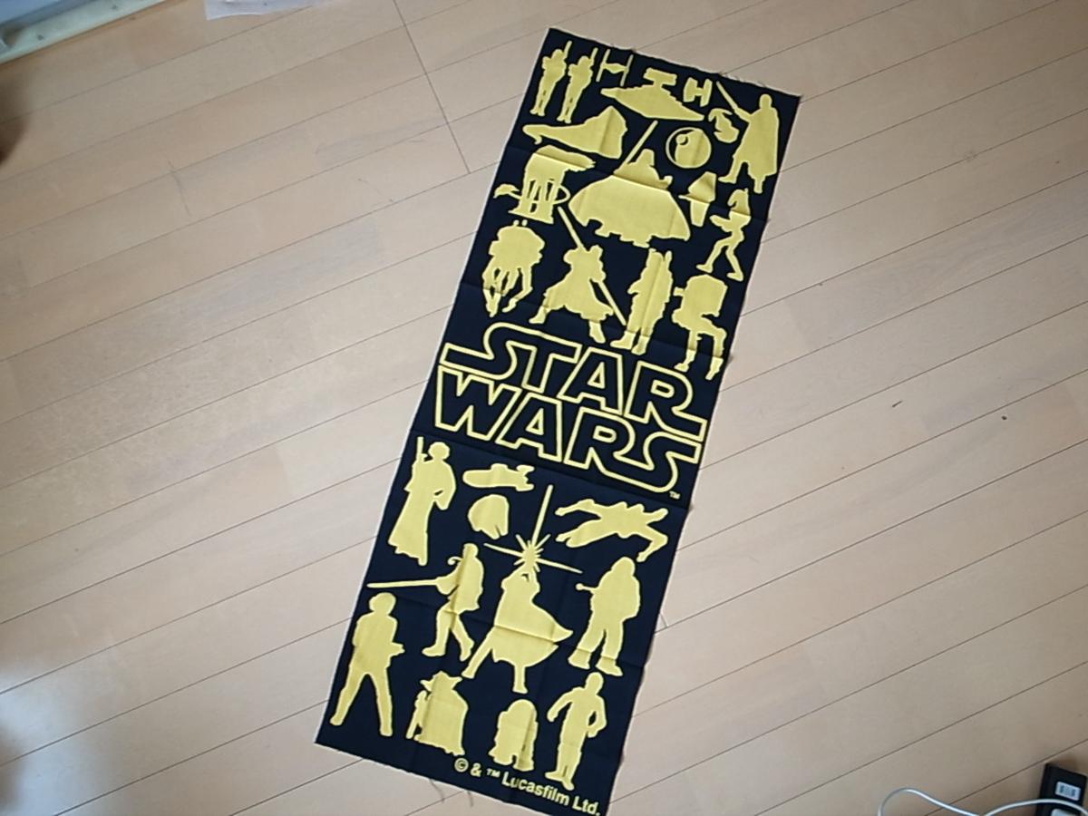 Star wars visions 13