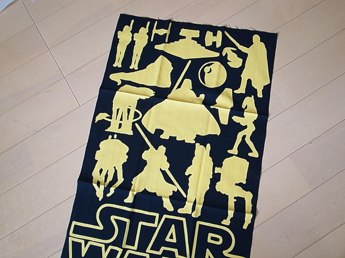 Star wars visions 14