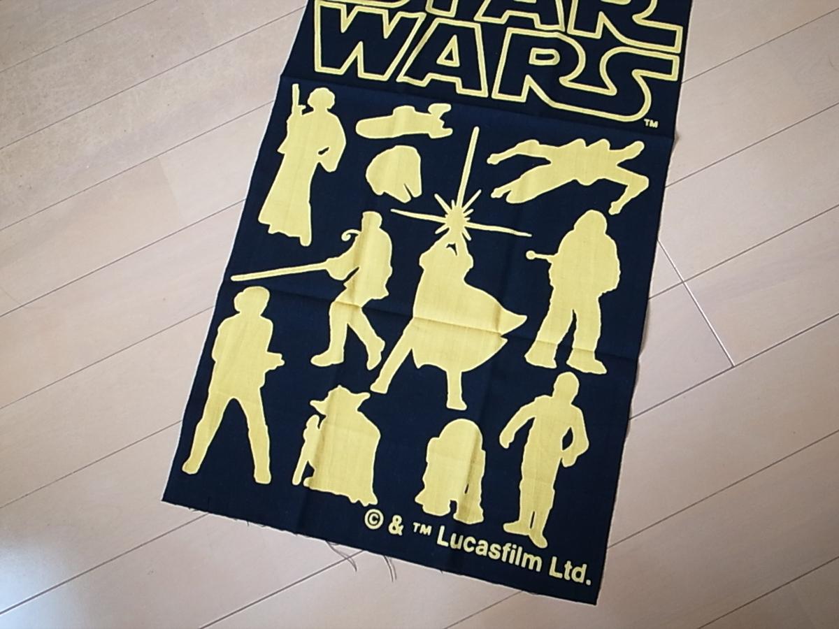 Star wars visions 15