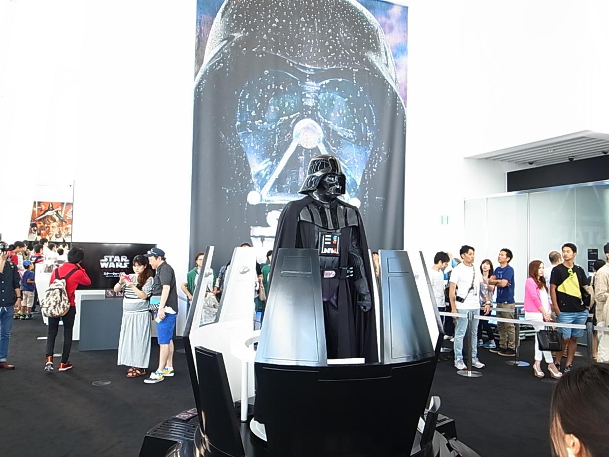 Star wars visions 4