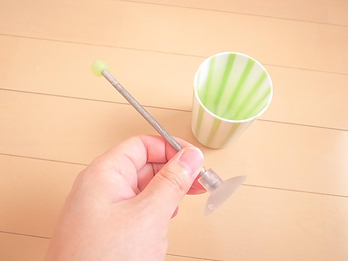 Mouthwash cup 3