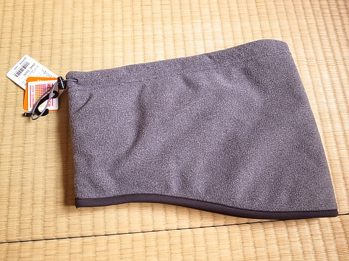 Uniqlo neck warmer 1