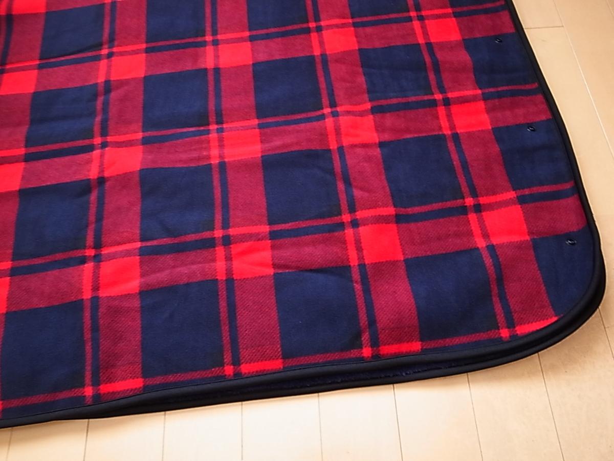 2way blanket 3