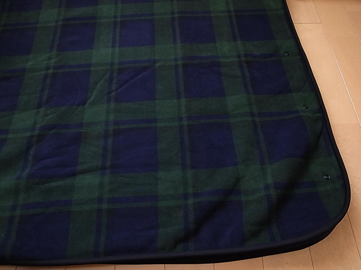 2way blanket 6