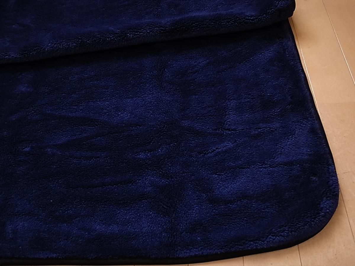 2way blanket 7