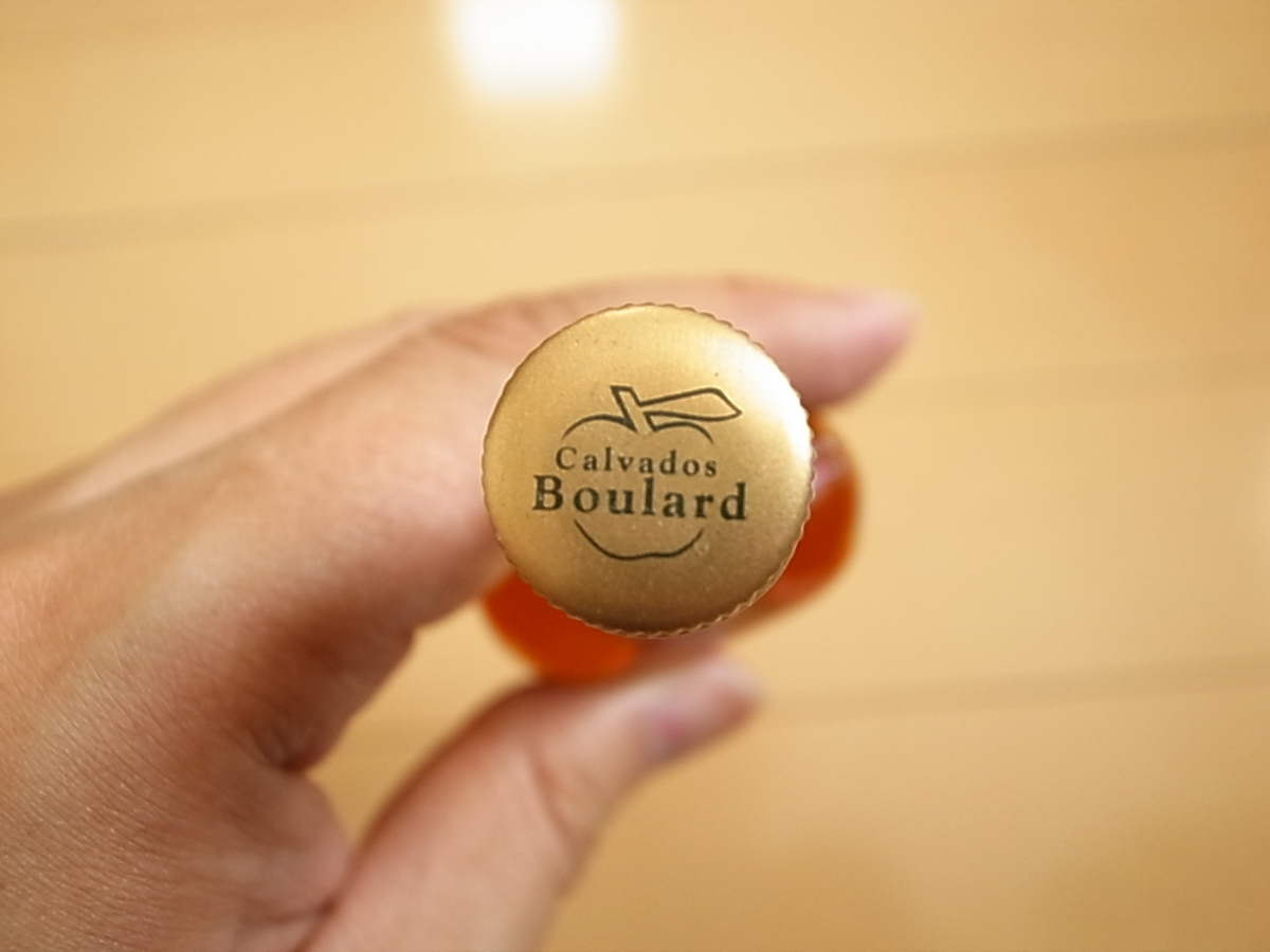 Boulard calvados 5
