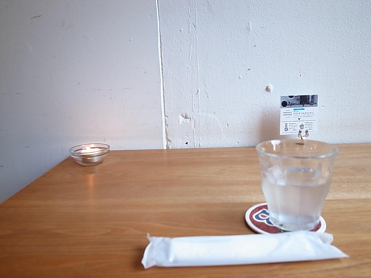 壁を楽しむデザインカフェ「cafe WALL(カフェ ウォール)」