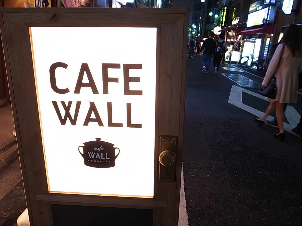 Cafe wall 2