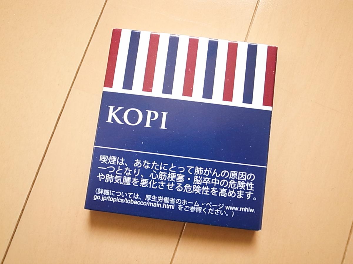葉巻「KOPI」をジャケ買い!おしゃれで手頃、葉巻初心者にオススメ!
