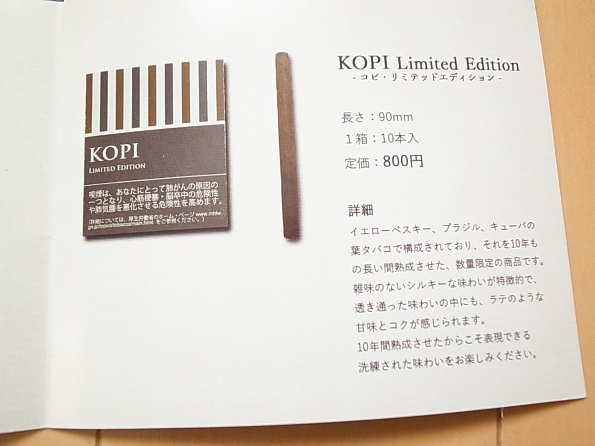 Kopi 8