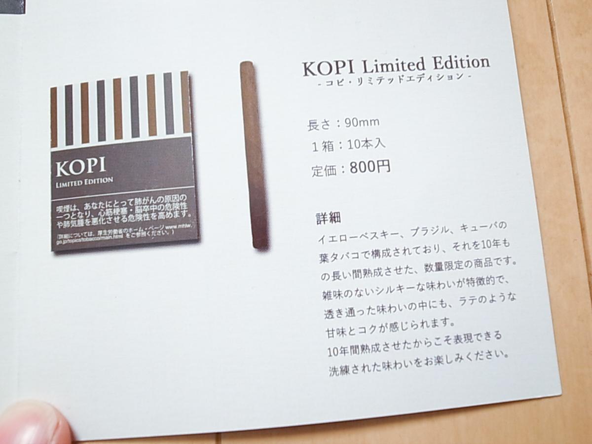 Kopi limited edition 2