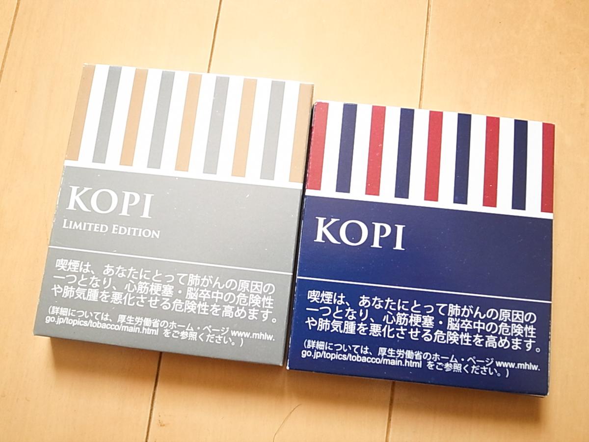 Kopi limited edition 3