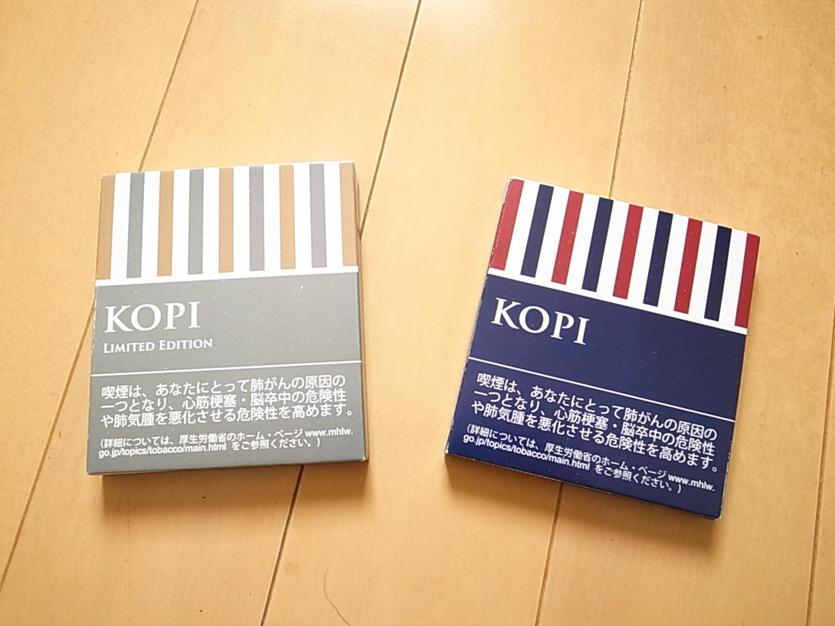 Kopi limited edition 5