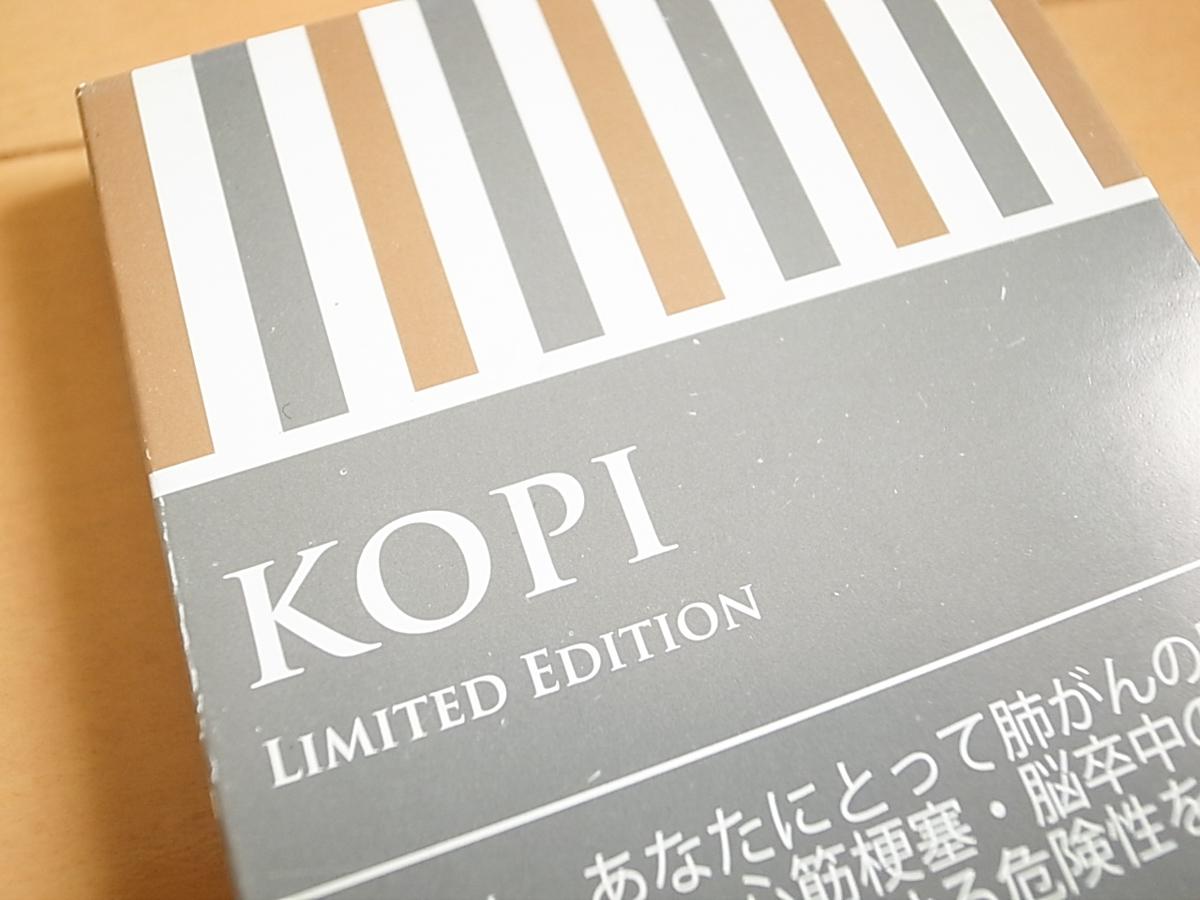 Kopi limited edition 6