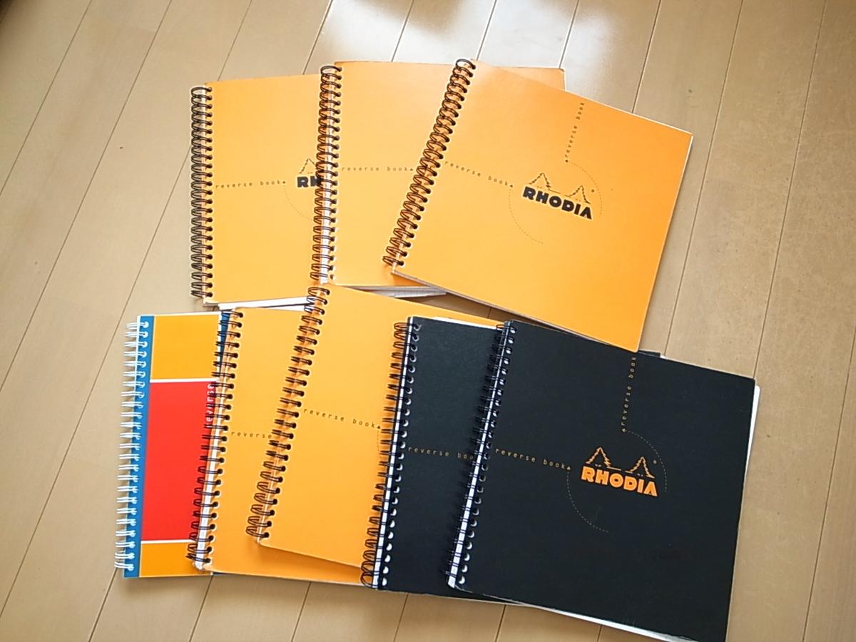 Rhodia reverse book 1