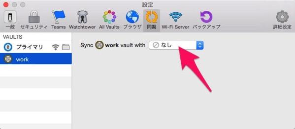 1password new vault05
