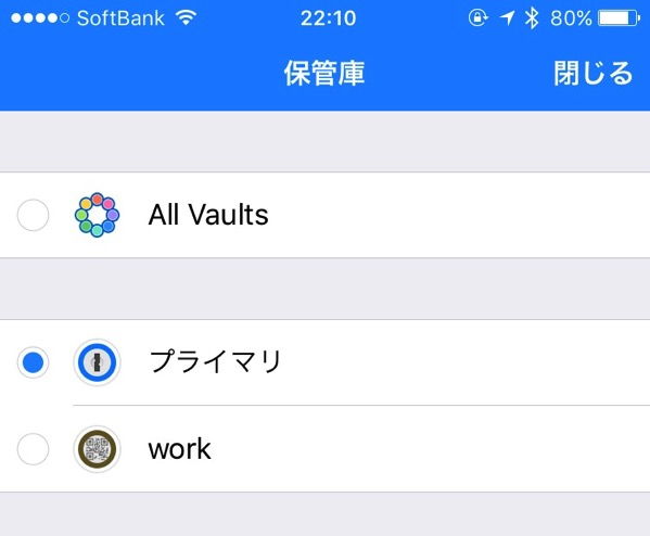 1password new vault08