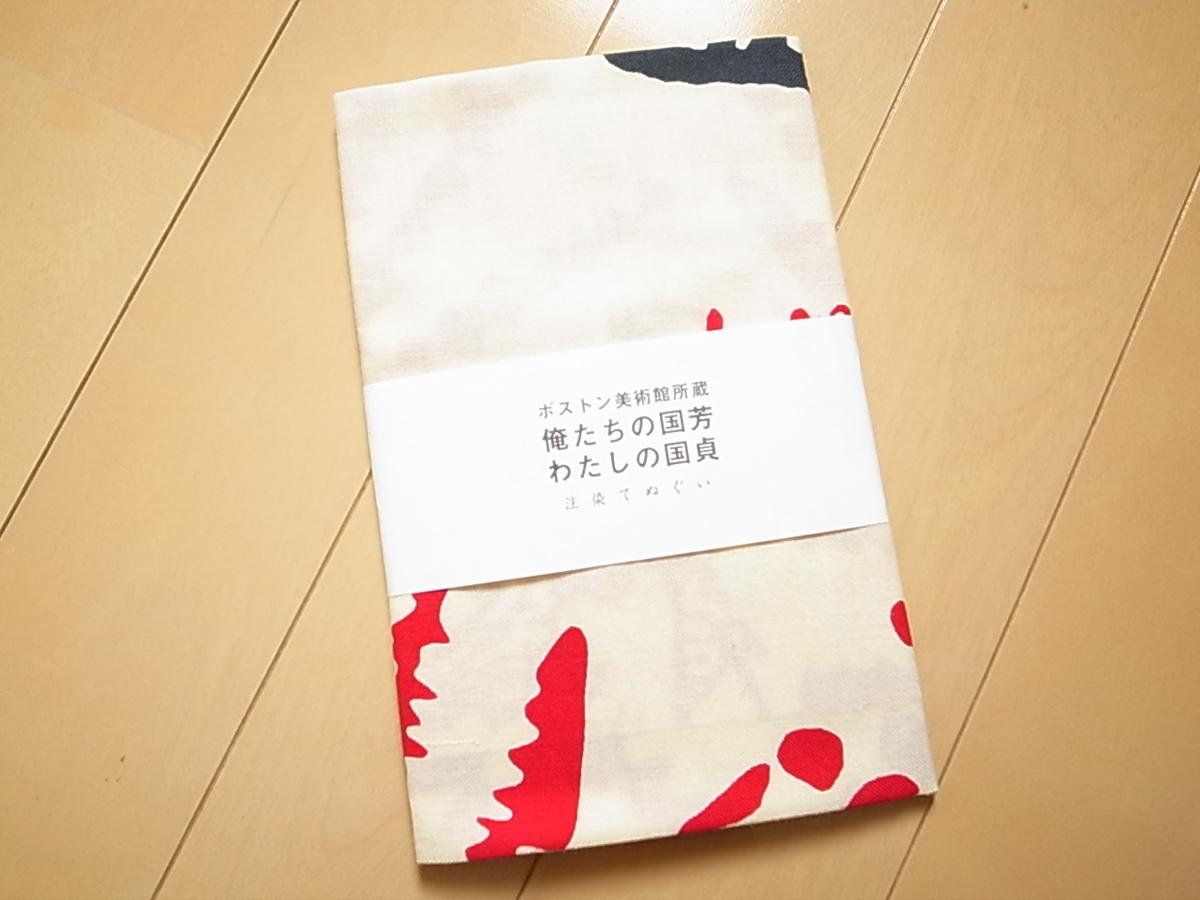 Kuniyoshi kunisada 12