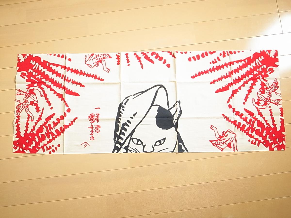Kuniyoshi kunisada 13