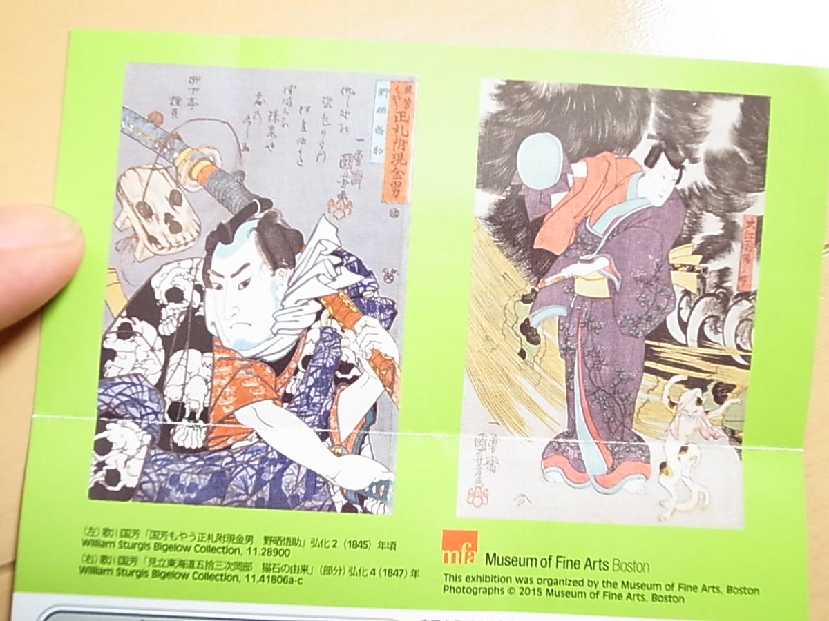 Kuniyoshi kunisada 16