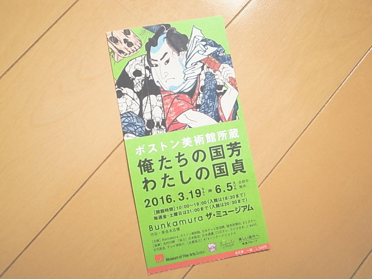 Kuniyoshi kunisada 2