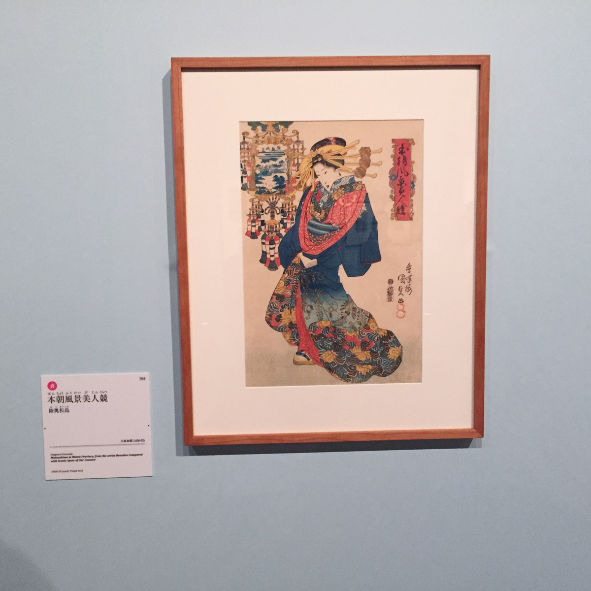 Kuniyoshi kunisada 6