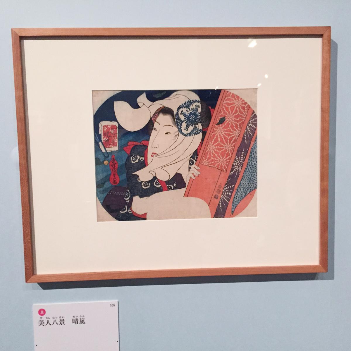 Kuniyoshi kunisada 7