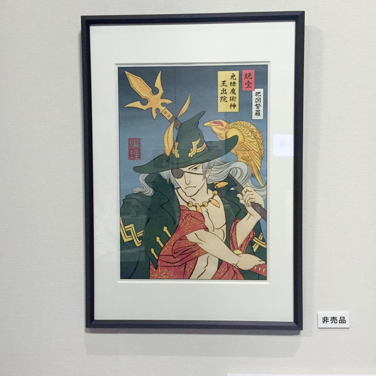 Kuniyoshi kunisada 9