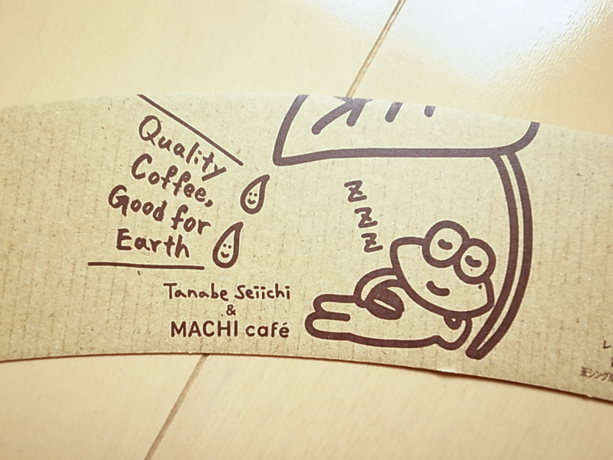Machicafe tanabe 3