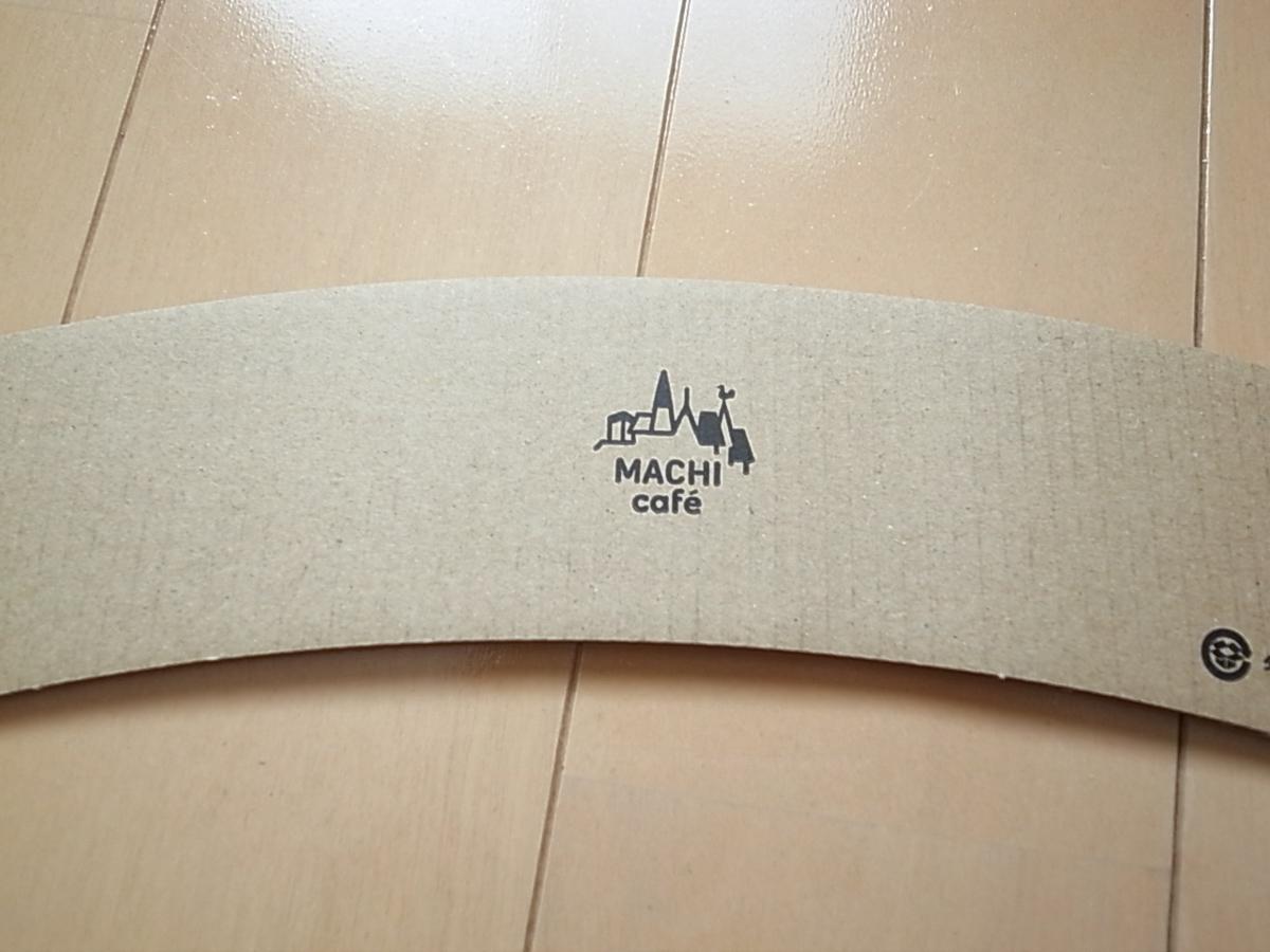Machicafe tanabe 5