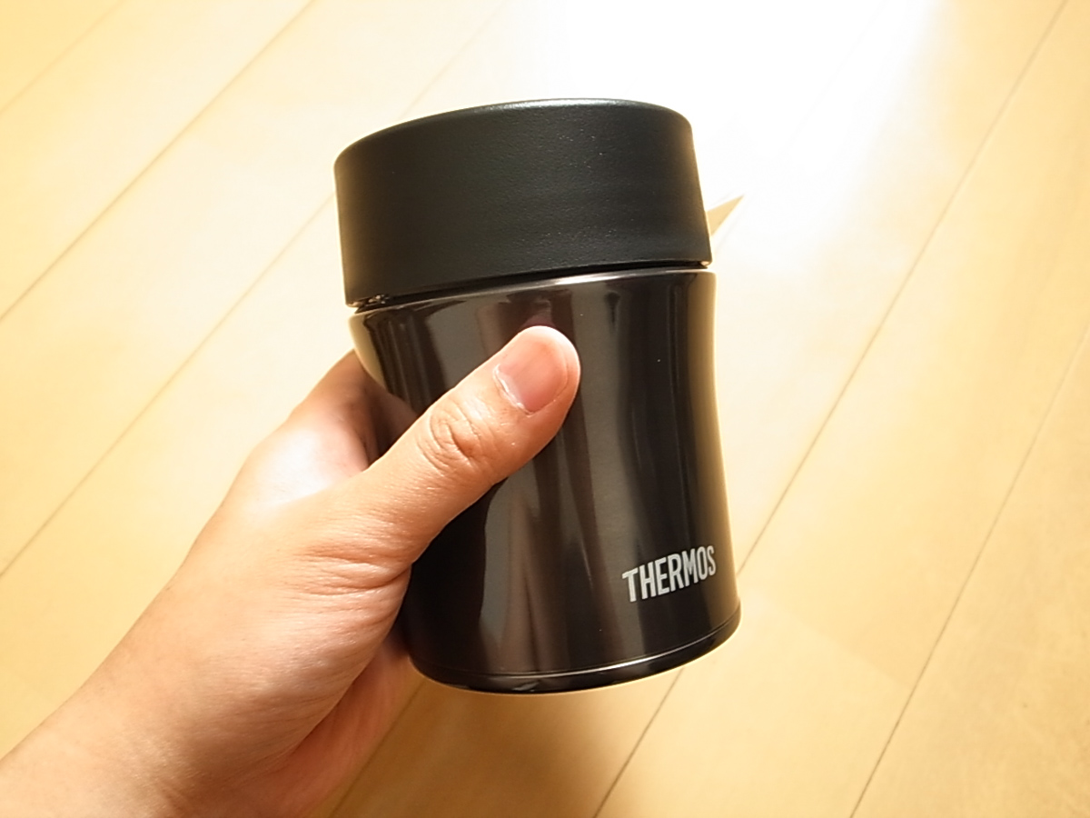 Food container 2