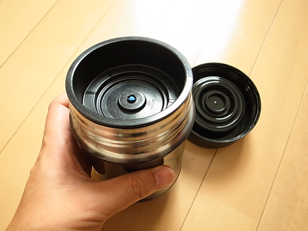 Food container 3