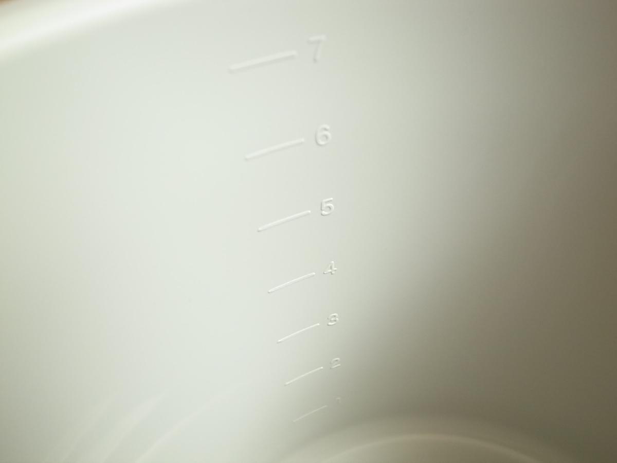 Muji bucket 7