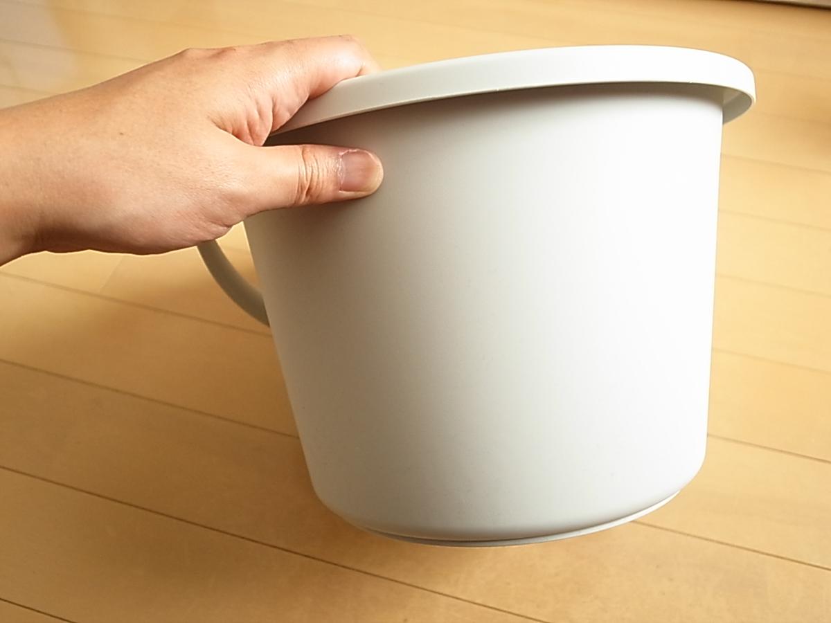 Muji bucket 8