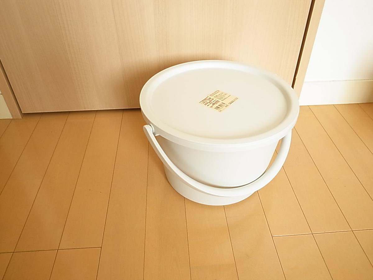 Muji bucket 9