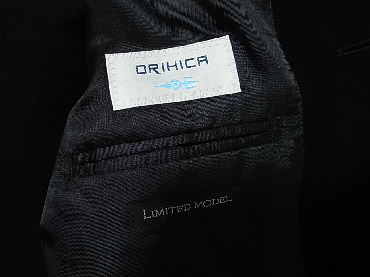 Orihica robe 3