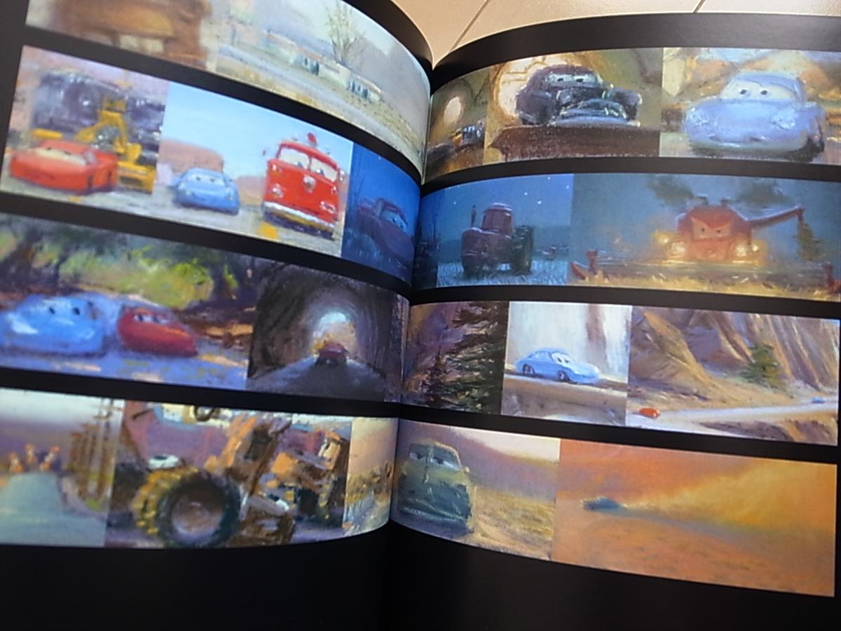 Pixar exhibition 6