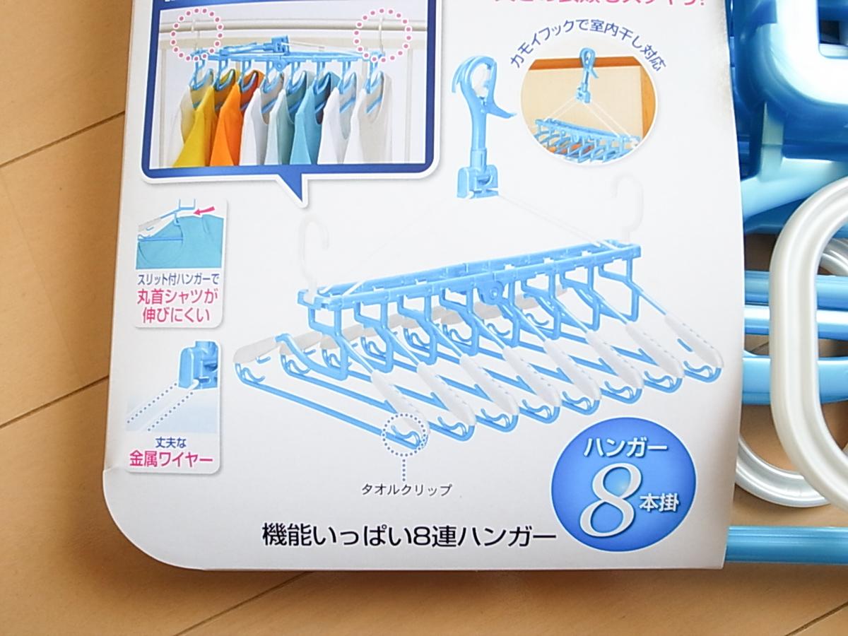 Shirt hanger8 4