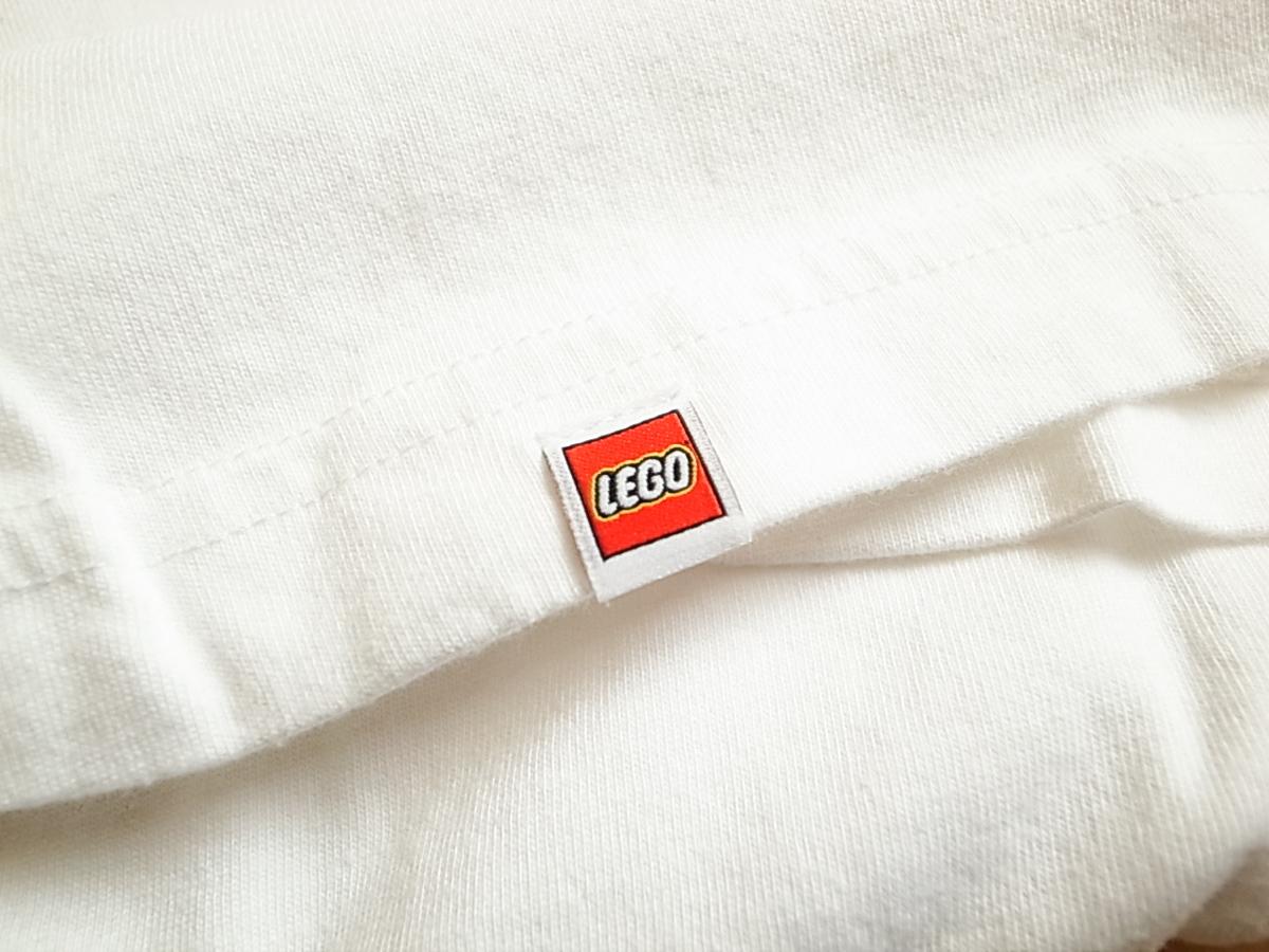 Ut lego1 5