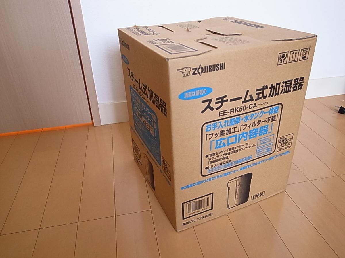 Zojirushi humidifier 2