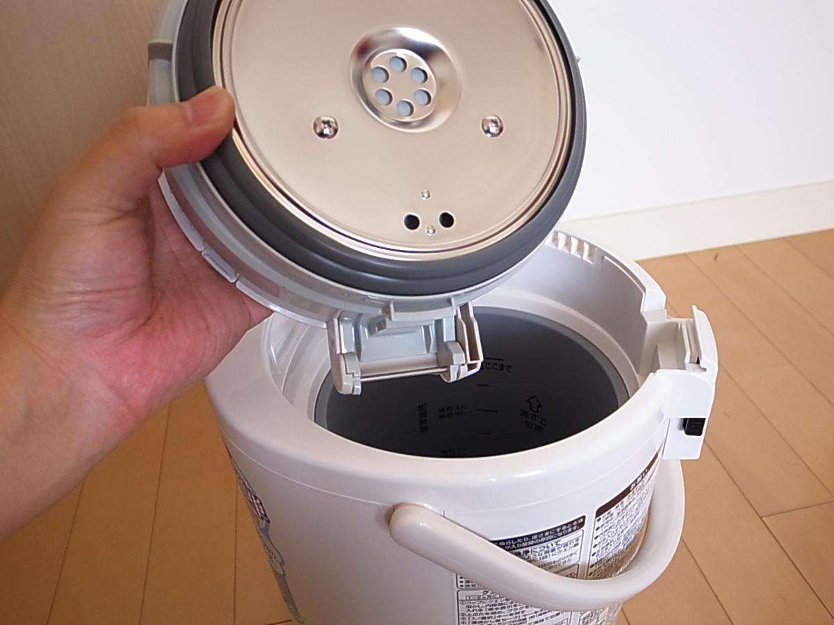 Zojirushi humidifier 7