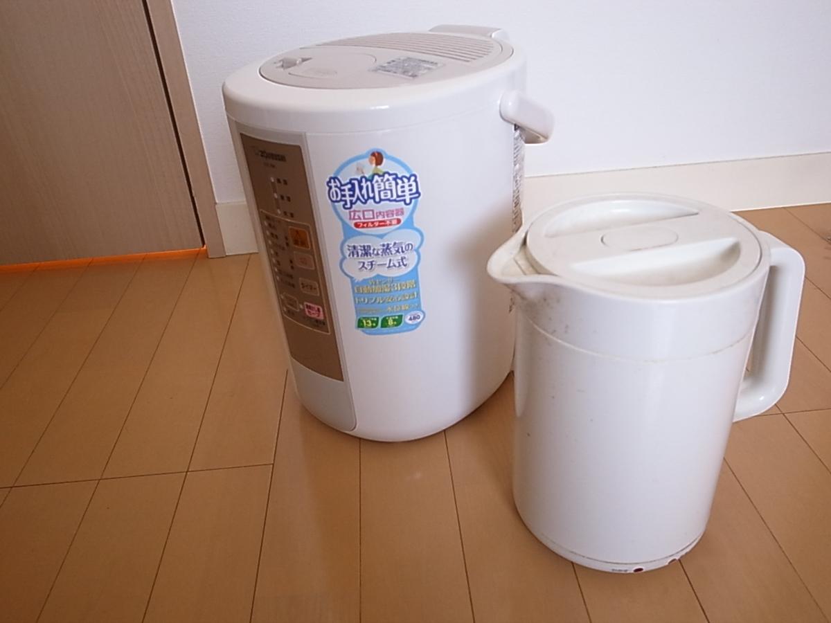 Zojirushi humidifier 8